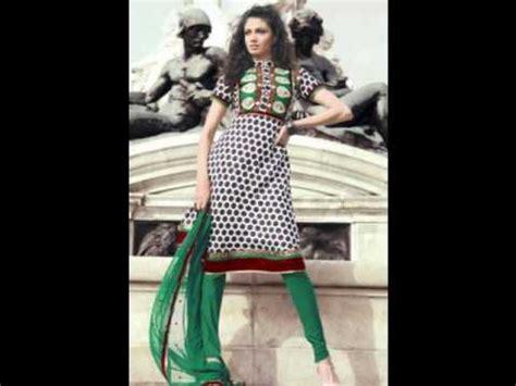 patiala salwar youtube salwar kameez tailor made salwar patiala punjabi