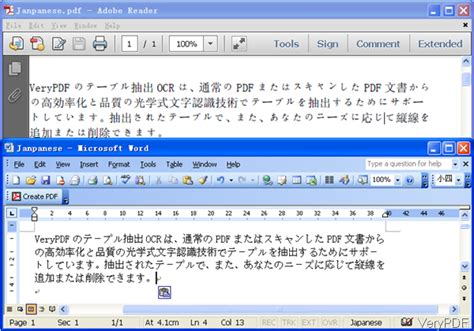 convert pdf to word japanese how can i convert a pdf file in japanese to doc verypdf