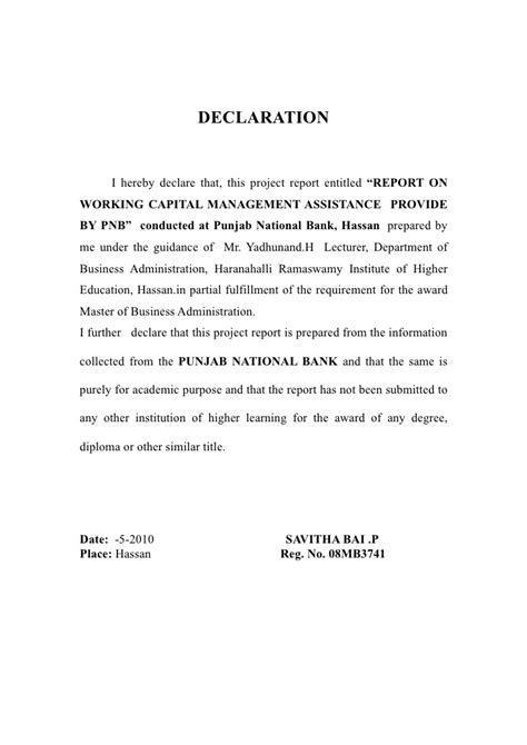 Loan Declaration Letter Report On Working Capital Management Assistance Provided By Punjab Na