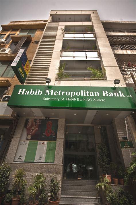 habib bank pakistan banking habib metropolitan bank dost pakistan