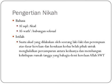 Dasar Dasar Aspek Putusan Batal Demi Hukum 1 hukum perkawinan islam euis n