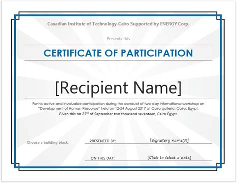 doc 500386 sample certificate of participation free