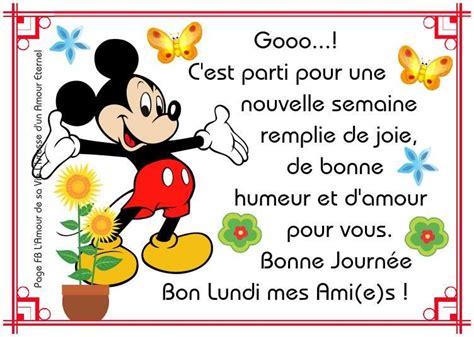 Message De Bonne Humeur by Gooo C Est Parti Pour Une Nouvelle Semaine Remplie De