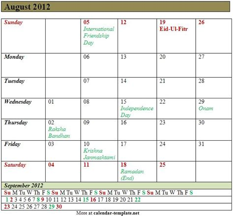 Templates Free 2012 by August 2012 Calendar Template Calendar Template