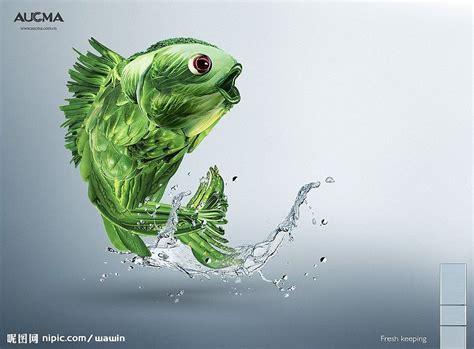 creatively designed 创意广告设计设计图 其他 广告设计 设计图库 昵图网nipic com