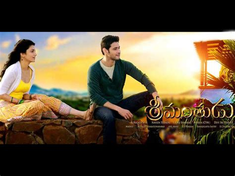 background themes of telugu movies srimanthudu hq movie wallpapers srimanthudu hd movie