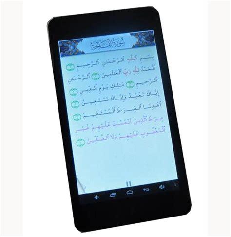 Tablet Quran 2015 quran tablet for muslim