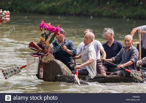 dragon boat festival hangzhou dragon boat race stock photos dragon boat race stock