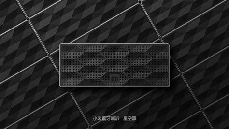 Mg Steel Bluetooth Speaker Xiaomi Yin Xiang 2 xiaomi square metal box bluetooth portable speaker black