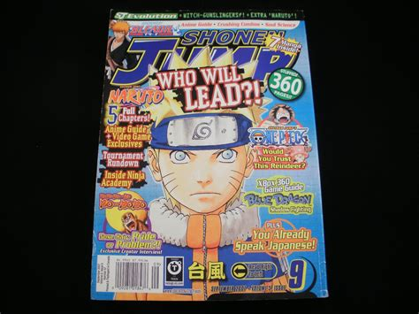 Shonen Jump Komik Vol 5 shonen jump september 2007 volume 5 issue 9 number 57