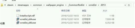 wallpaper engine error wallpaper engine启动显示error解决方法 wallpaper engine显示error怎么办 牛