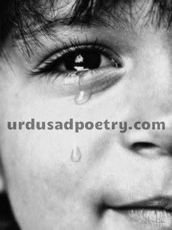 Bethy Hain Sunehri Kashti Me Or Samny Neela Pani - Urdu Sad Poetry