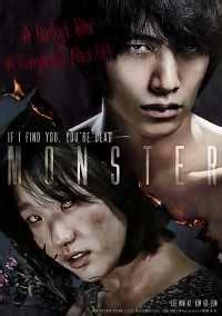film drama korea terbaru saat ini film korea terbaru