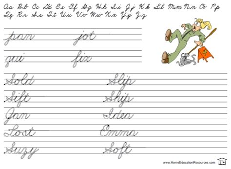 4 Letter Words Quiz wmeasy cursive lesupercoin printables worksheets