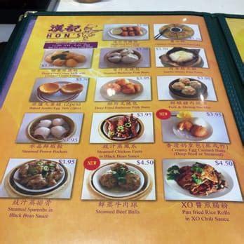 hon's wun tun house 77 photos & 67 reviews chinese