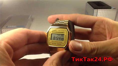 Casio Standard La 670wga 9 casio a 168wg 9