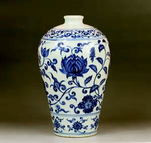 ming vase for sale ming dynasty blue and white porcelain plum vase for sale