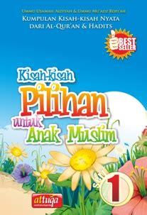 Seri Situs Situs Dalam Al Qur An kisah kisah pilihan untuk anak muslim seri 1 gema ilmu