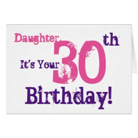 Where Can I Buy Hsn Gift Cards - birthday cards daughte long hairstyles