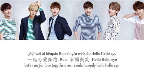 download mp3 exo m run lyrics exo m run 奔跑 pinyin chinese english color
