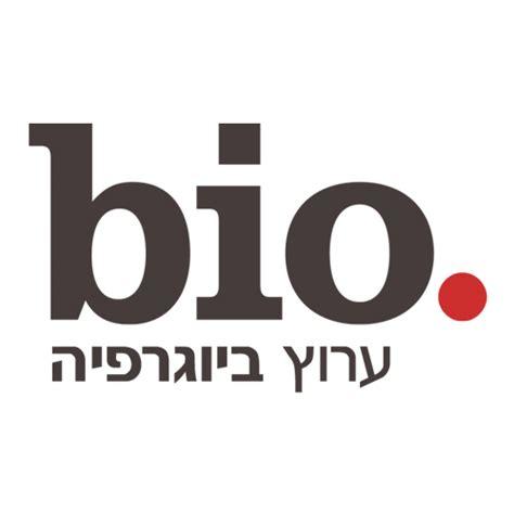 biography logo file bio logo jpg wikimedia commons