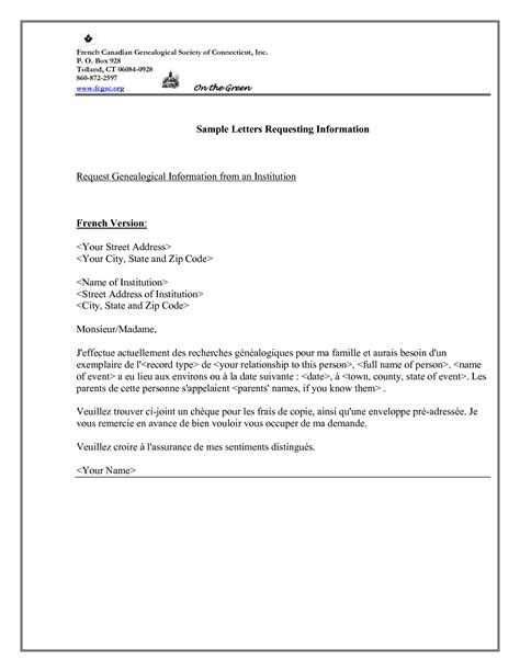 business letter writing asking for information best photos of business letter requesting information