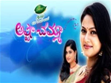 ashta chamma season 10 23rd october 2017 full episode 1312