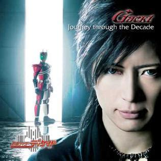 download mp3 gackt the next decade journey through the decade wikipedia