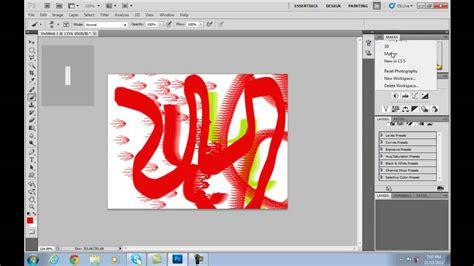 photoshop cs5 tutorial in hindi adobe photoshop cs5 tutorials in urdu hindi part 4 of 40