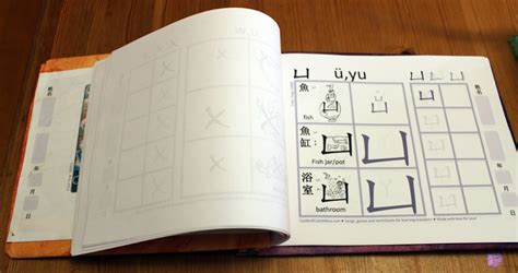in china books ancient book binding craft for children to teach