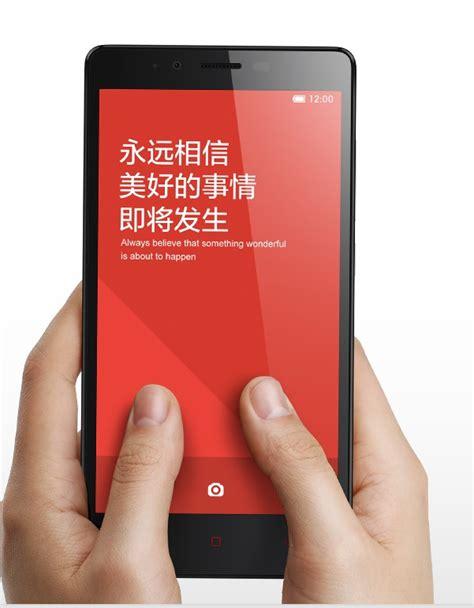 Ugo Antiblue Xiaomi Redmi 4 redmi note xiaomi