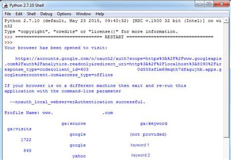 python tutorial by google google analytics reporting api python tutorial