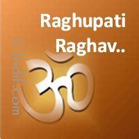 raghupati raghav raja ram bhajan popular bhajan s collection of most popular devotional