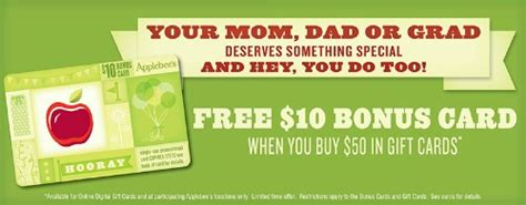 Applebees Online Gift Card - applebee s purchase a 50 gift card get a free 10 bonus gift card avail online too