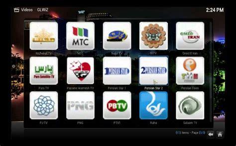 iran tv live how to iran tv on tvedia tv box glwiz tv