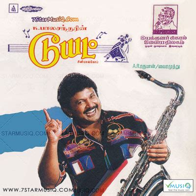 theme music mp3 tamil duet 1994 tamil movie cd rip 320kbps mp3 songs music by