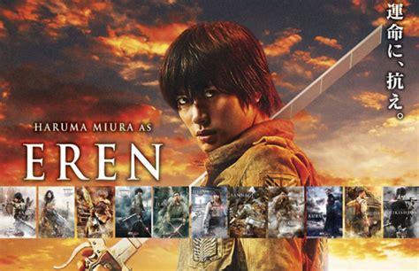 Movic Shingeki No Kyojin Attack On Titan Rubber Mikasa Jp Top 15 De L Actu Anime Qui A Marqu 233 Les Japonais En 2014