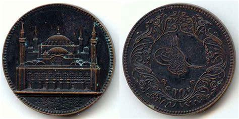 ottoman medals unknown ottoman medal turkey gentleman s military