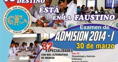 resultados examen admision untecs 2014 i 30 marzo ingresantes www ingresantes unjfsc 2014 i domingo 30 marzo en www unjfsc