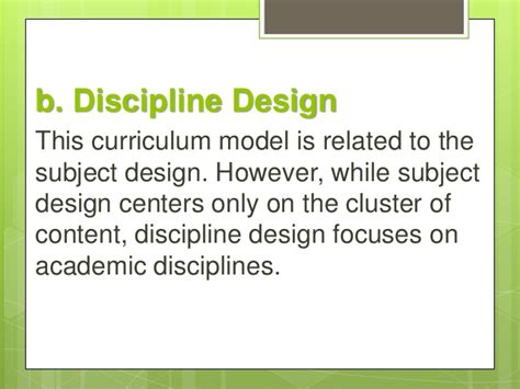 design is subjective curriculum development