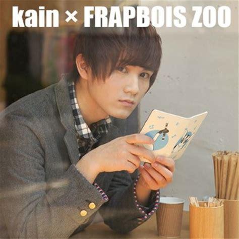 Kain Pop 3 kain 215 frapbois zoo vv限定コラボグッズ発売 ヴィレヴァン通販