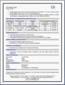 resume format doc file for accountant timb1