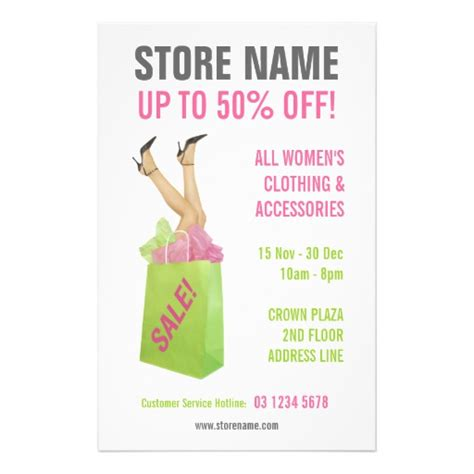 clothing store sale flyer zazzle