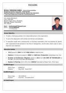 updated resume exles update resume format