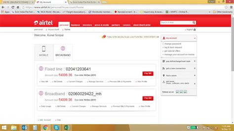 www airtel in my account section airtel other account linked to my cell number