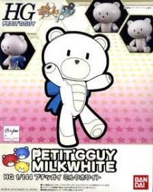 Gundam Hg 1 144 Petit Gguy Rustyorange Placard1784 toytown ph gundam petti gguy