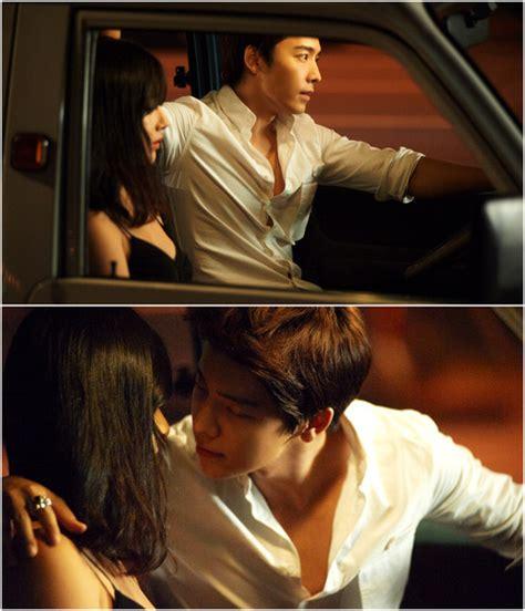 Panda And Terbaru potongan foto terbaru donghae dari drama quot miss panda and