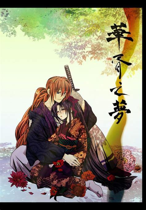 Kaos Samurai X 46 Kaoru Kamiya kaoru kenshin rurouni kenshin