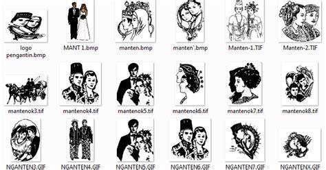 Undangan Pernikahan Manten Elegan undangan gratis desain undangan pernikahan