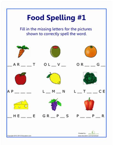 food spelling #1 | worksheet | education.com